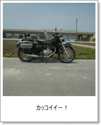 20130416a.jpg