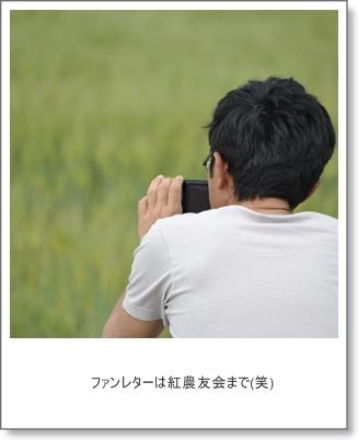 20130515a.jpg