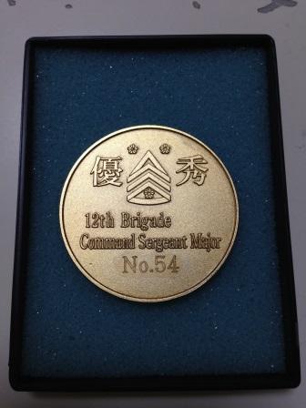 2013 旅団持続走競技会①
