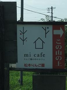 micafe