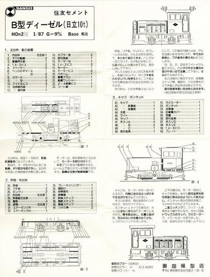 sango-ai_sumi10t_110731c_a8.jpg