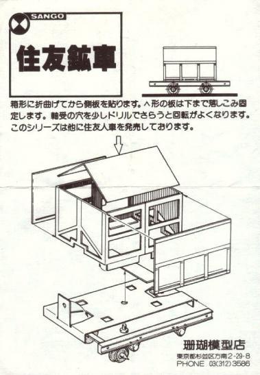 sango-ai_sumitomo_ore_a55.jpg
