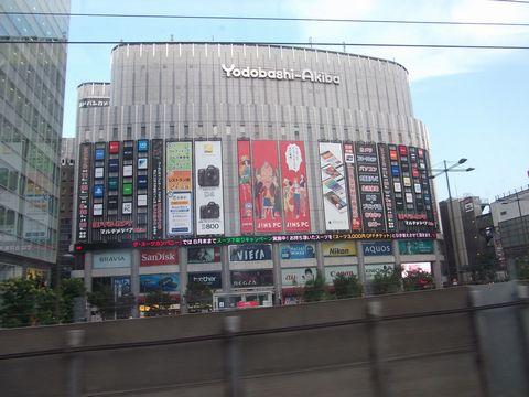 akiba0815-1.jpg