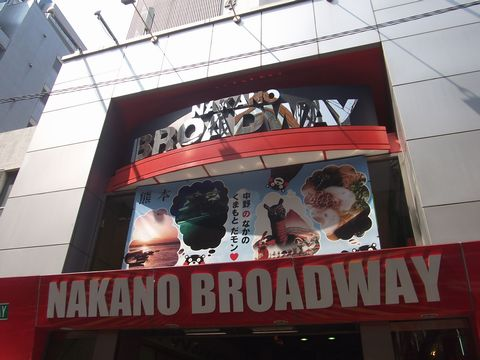 nakano0814-1.jpg
