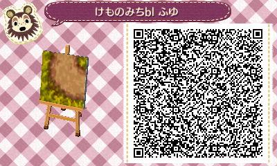 HNI_0003_201312081544381ab.jpg