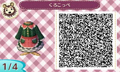 HNI_0013_20131216120324546.jpg