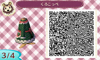 HNI_0015_20131216120328580.jpg