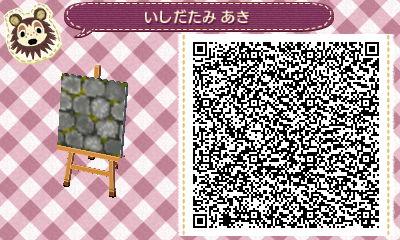 HNI_0031_201312081438453f7.jpg