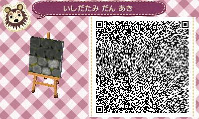 HNI_0032_201312081438470c0.jpg