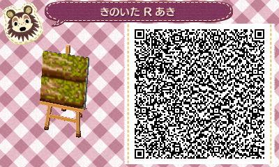 HNI_0034_20131209160122af6.jpg