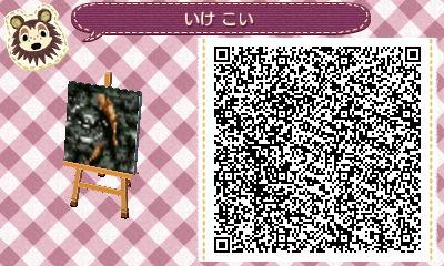 HNI_0036_2013121408451609a.jpg