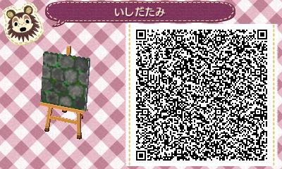 HNI_0043_201312061622241b6.jpg