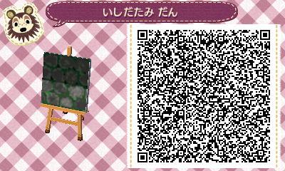 HNI_0044_20131206162226915.jpg