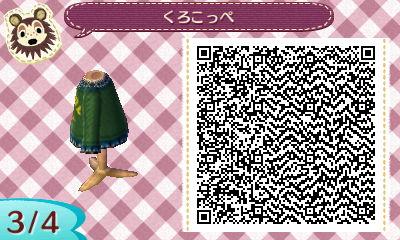 HNI_0081_20131222185216279.jpg