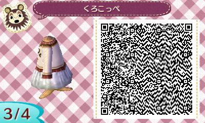 HNI_0089_20131222184752d03.jpg