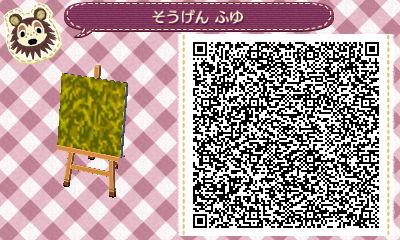 HNI_0096_2013120815440311a.jpg