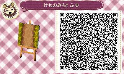 HNI_0099_201312081544055c1.jpg