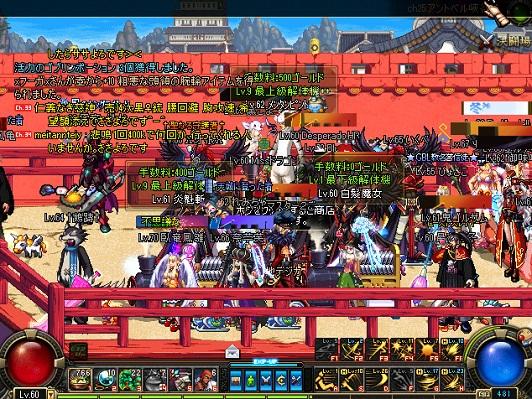 bdcam 2011-01-07 14-13-05-923