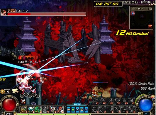 bdcam 2011-01-07 14-21-13-437