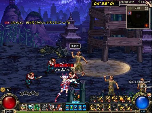 bdcam 2011-01-07 14-21-01-916