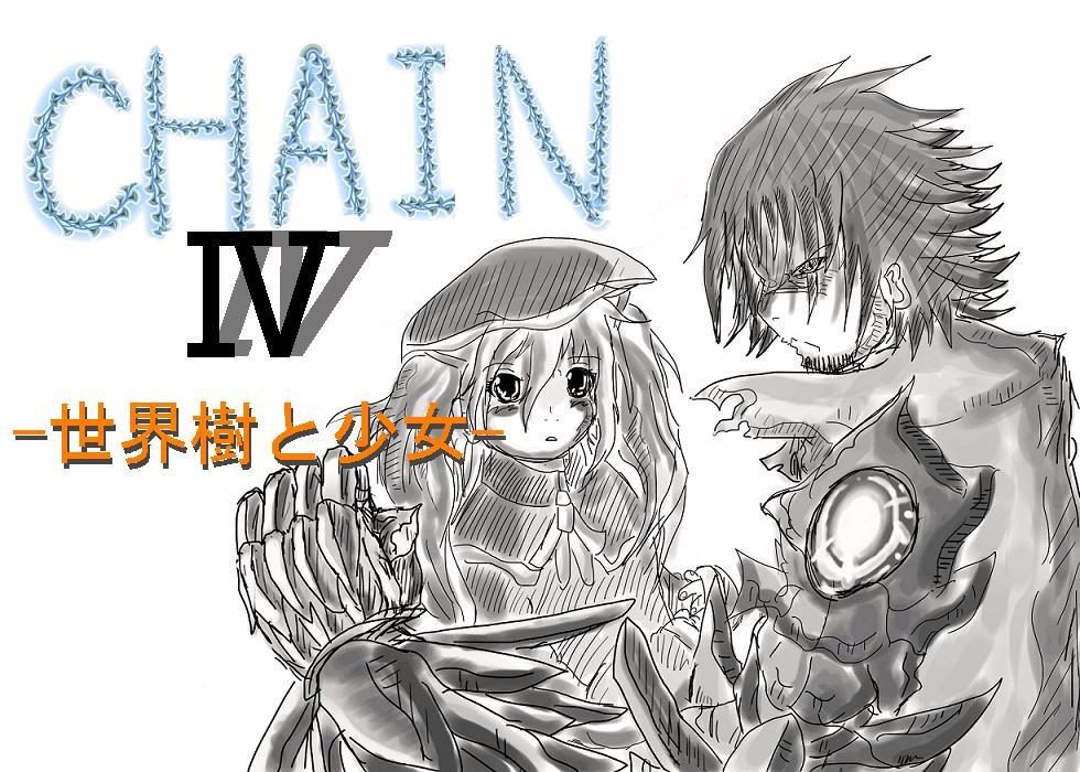 chain4 FA