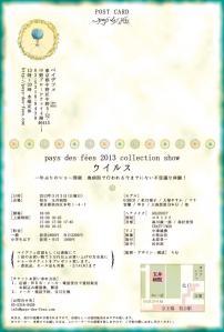 20130303_002.jpg