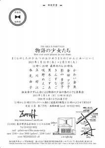 2_20130130032338.jpg