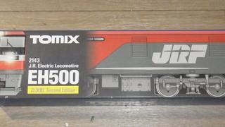 RIMG0010c.jpg