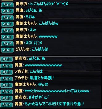 2013-04-04 18-42-39