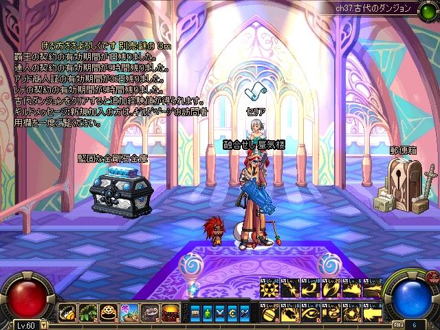ScreenShot0701_163846154.jpg