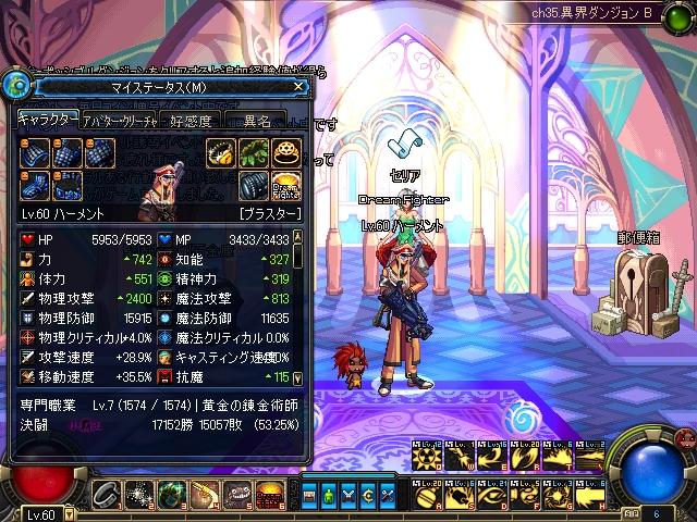 ScreenShot0912_133719146.jpg