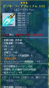 kuro0025.png