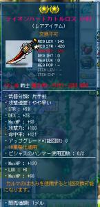 kuro0026.png