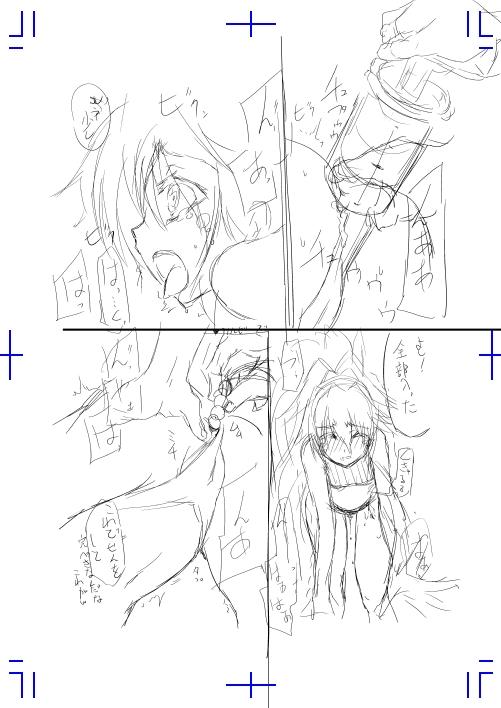 ミィ本第2弾本編-02