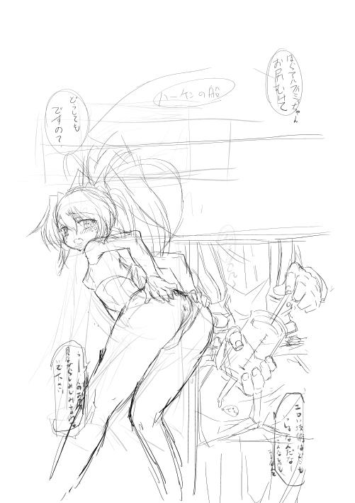 ミィ本第2弾本編-01