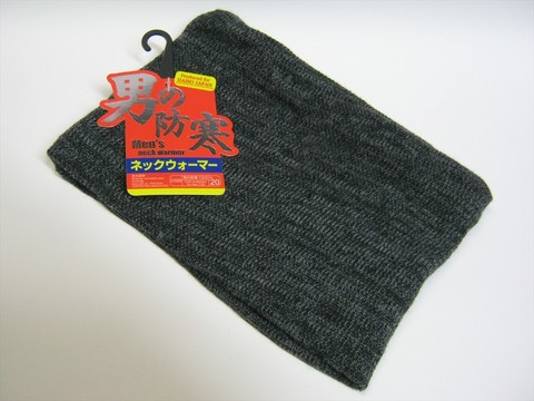 2013-11-25_Mens_neck_warmer_01-thumbnail2.jpg