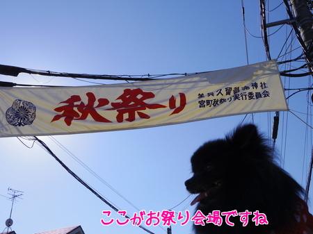 2014,10,29-03