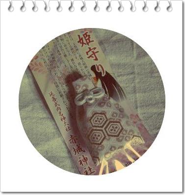 b_20130622025737.jpg