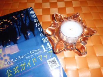 021_convert_20120206221240.jpg