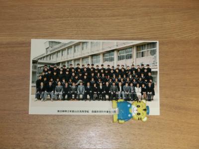 CIMG5580c.jpg