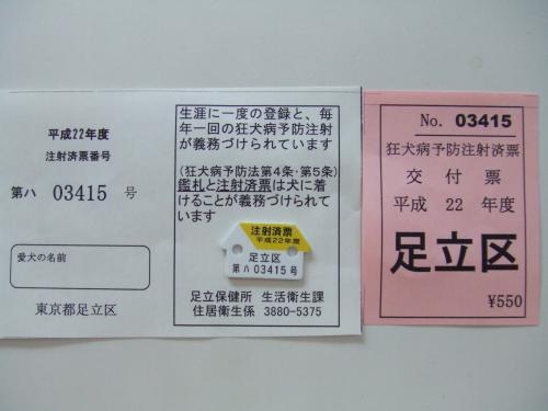 2010_0418_100928-DSCF3988_convert_20100418103520[1]