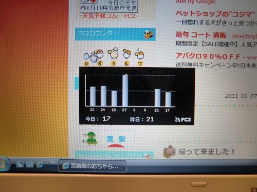 2011_0108_164800-CIMG2773_convert_20110108165150[1]