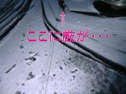 2011_0215_061945-CIMG3469_convert_20110215191223[1]