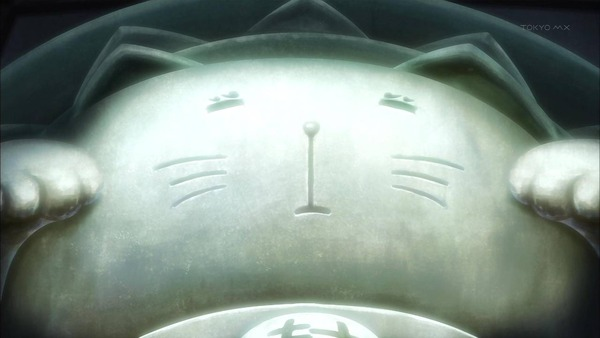 変猫5の1