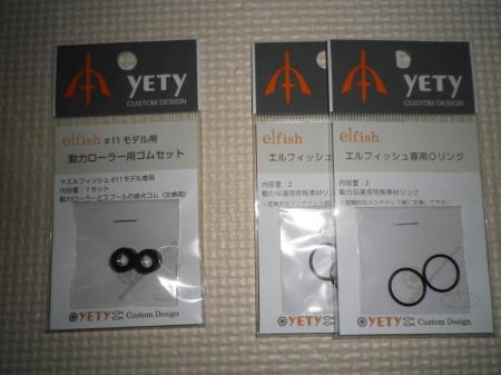 2013-02-23-2+002_convert_20130223201100.jpg