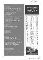 C85_yukanana_1