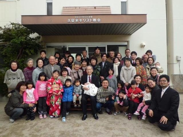 2014gantan_blog.jpg