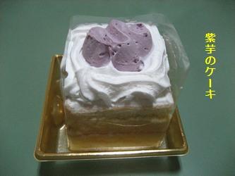 くるみのケーキ