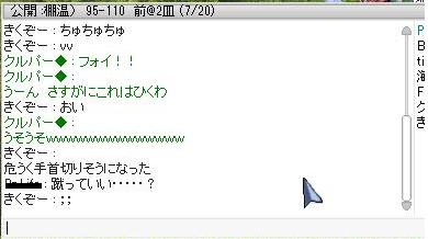 きくちゃん2