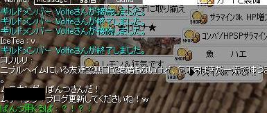 fan_20110305175705.png